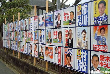 Japanese elections