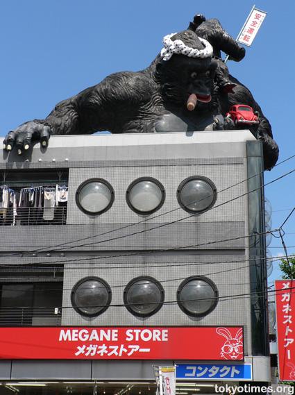 Tokyo Gorilla