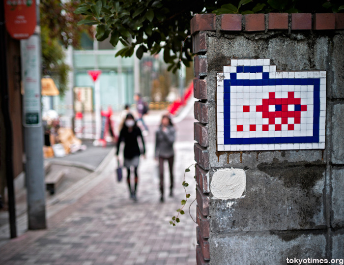 Tokyo invader art