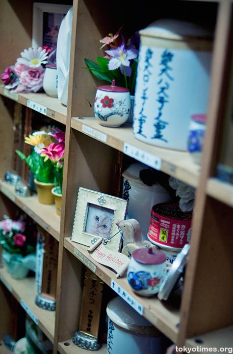 Tokyo pet cemetery