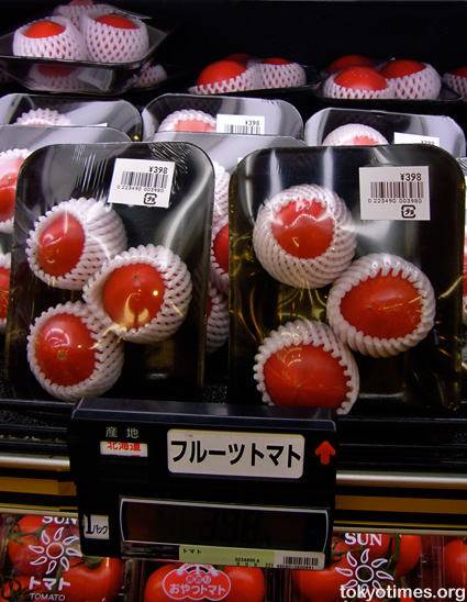 expensive Japanese tomatoes