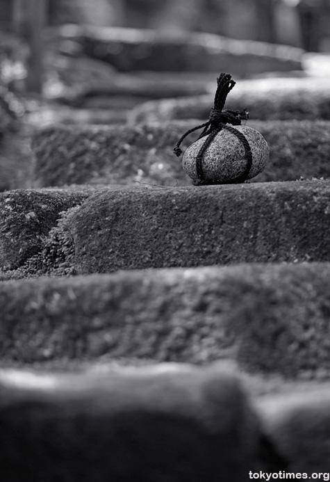 Japanese stone sign/tome ishi