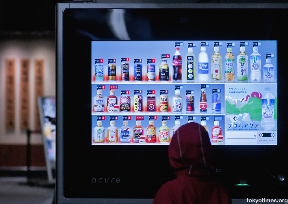 touch screen machine