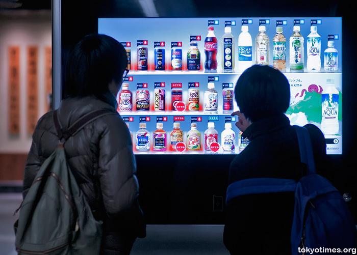 Japanese touchscreen vending machine