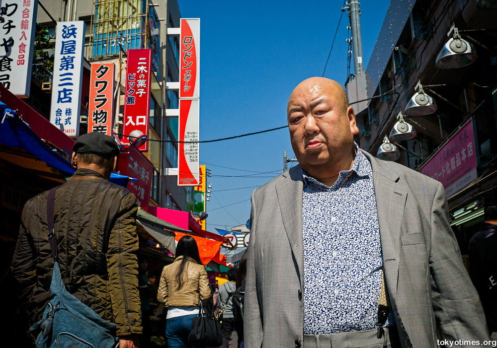 Japanese gentle giant or tough guy