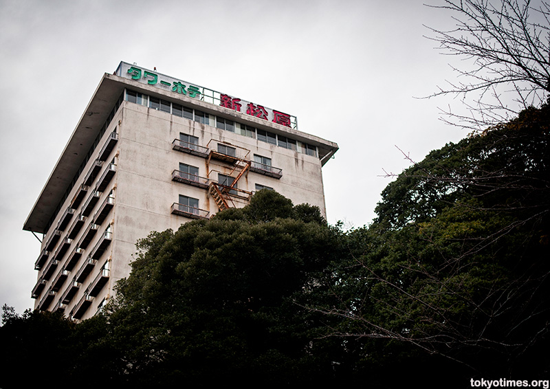 old and abandoned Japanese hotel