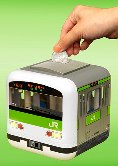 Yamanote line bank