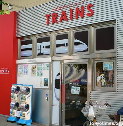 Japanese train otaku
