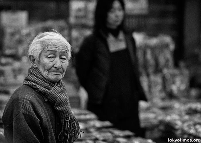 Ueno old man