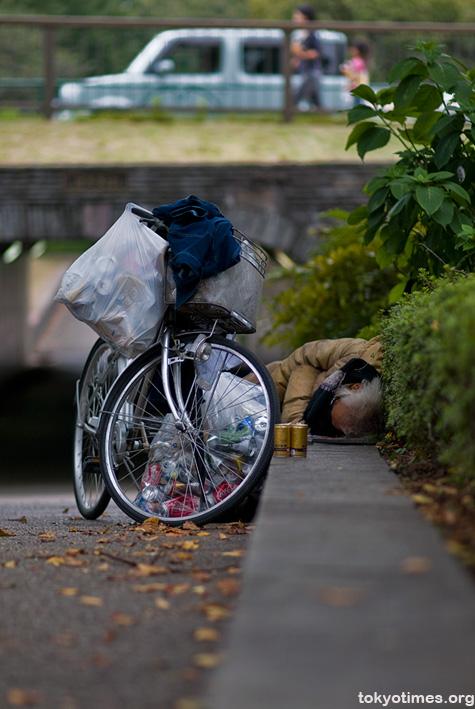 Japanese homeless