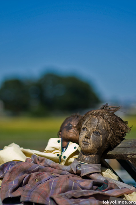 Japanese scarecrows