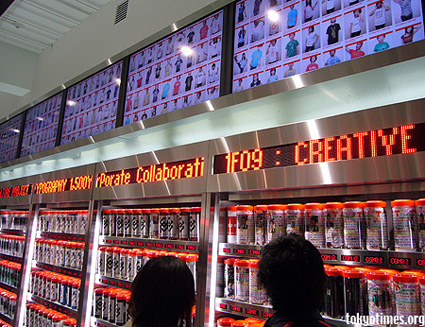 Japan uniqlo UT store