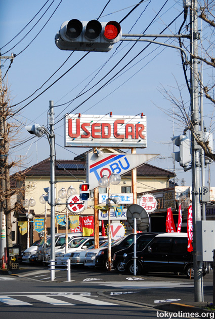 Japanese used car