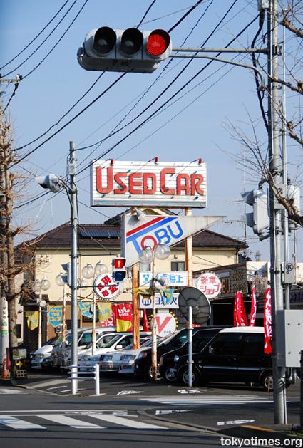 Japanese used car