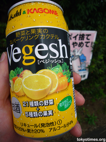 Japanese drink Vegesh