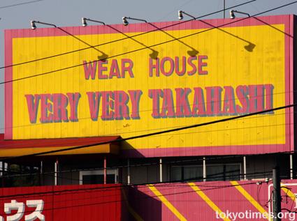 Japanese clothes shop
