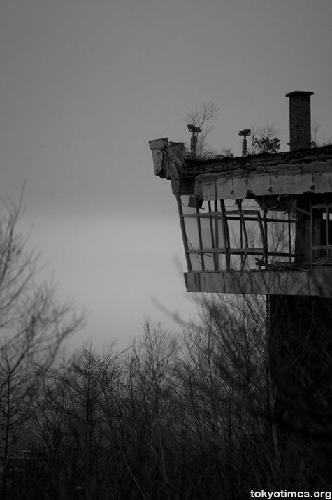 abandoned Japanese volcano museum