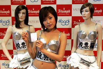Japan triumph international bra