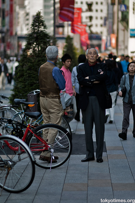 Japanese shopping