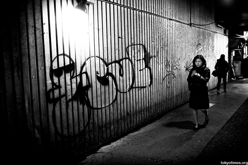 walking home alone in Japan