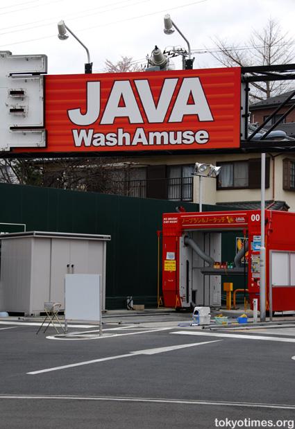Tokyo car wash