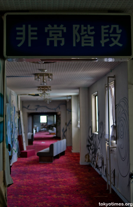abandoned wedding hall