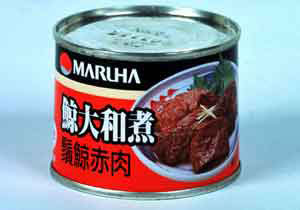 whale meat japan