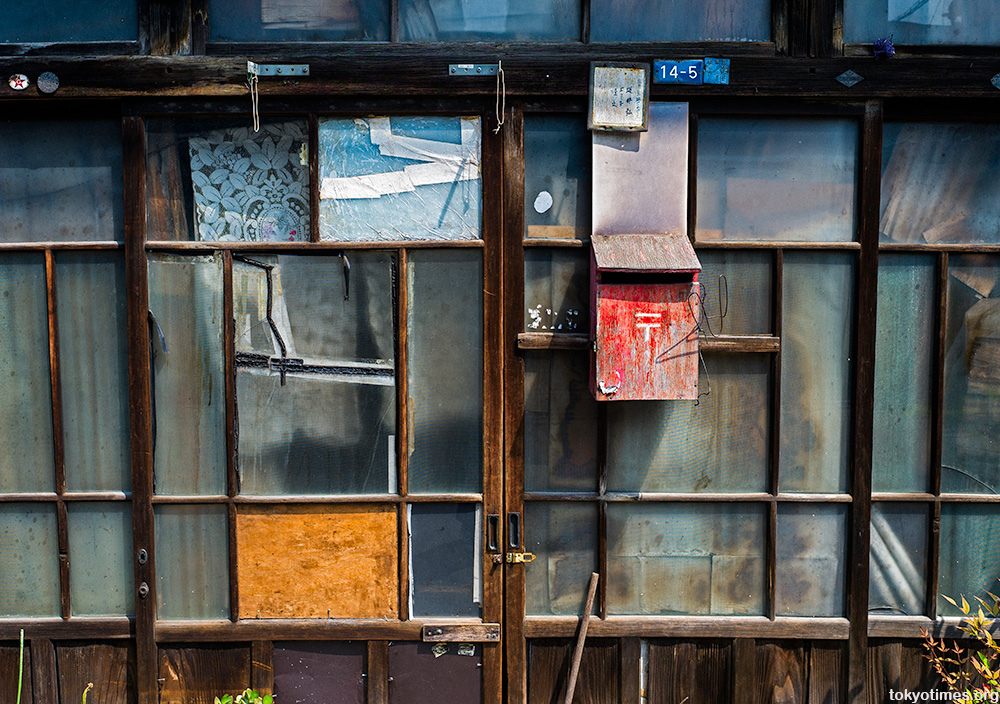 A window into another Tokyo world