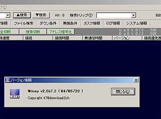 winny01.jpg