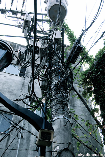 wired Tokyo