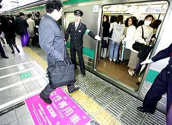 women only train japan