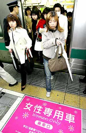 women only train japan