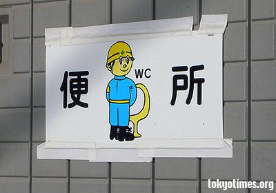 cute Japanese figure