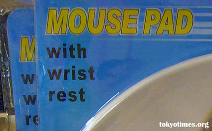 Japanese mouse pad