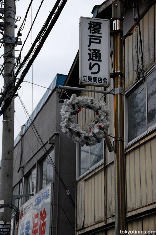 Tokyo Christmas decorations