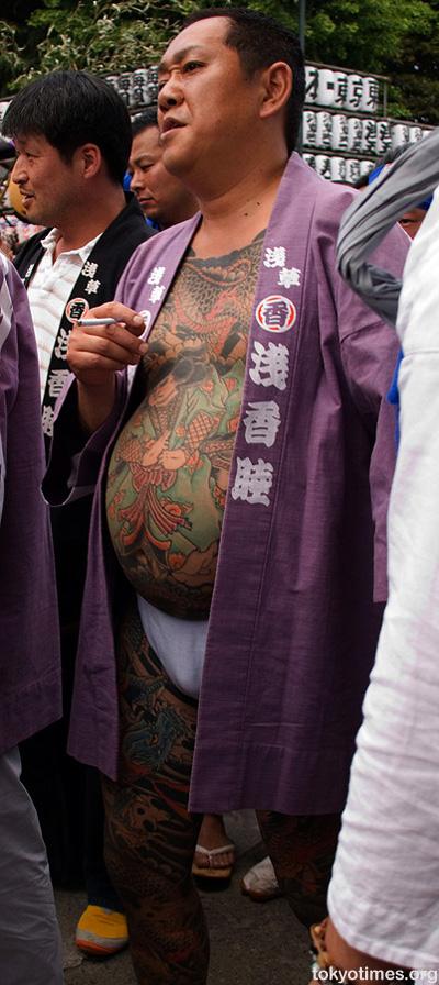 Yakuza Tattoos Designs