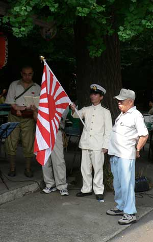 yasukuni nationalists