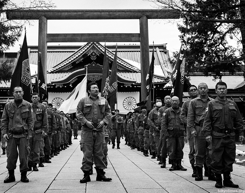 Japanese nationalists at Yasukuni Shrine