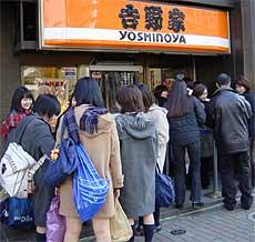 yoshinoya.554.jpg