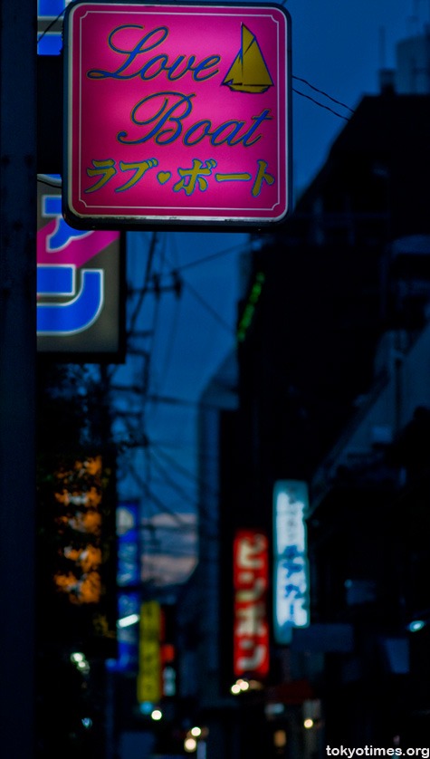 Yoshiwara soapland district