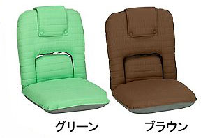 japanese chairs