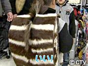zebra skin bag