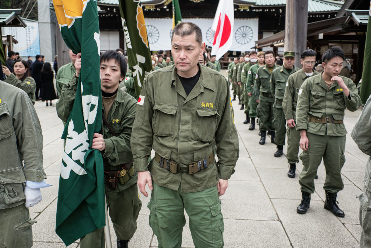 Japanese nationalists at Yasukuni Shrine 2018