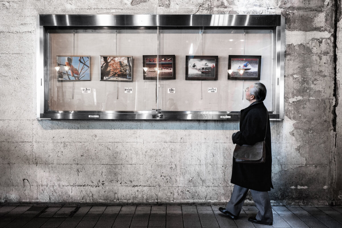 a dystopian tokyo photo gallery