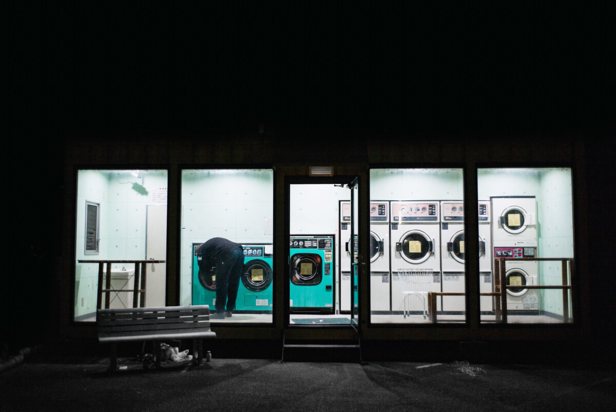 A lonely looking but beautiful Japanese laundrette