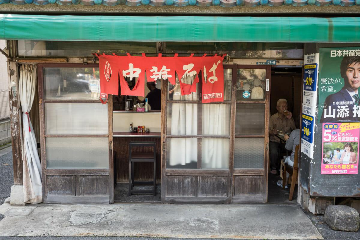a ramshackle old Tokyo restaurant