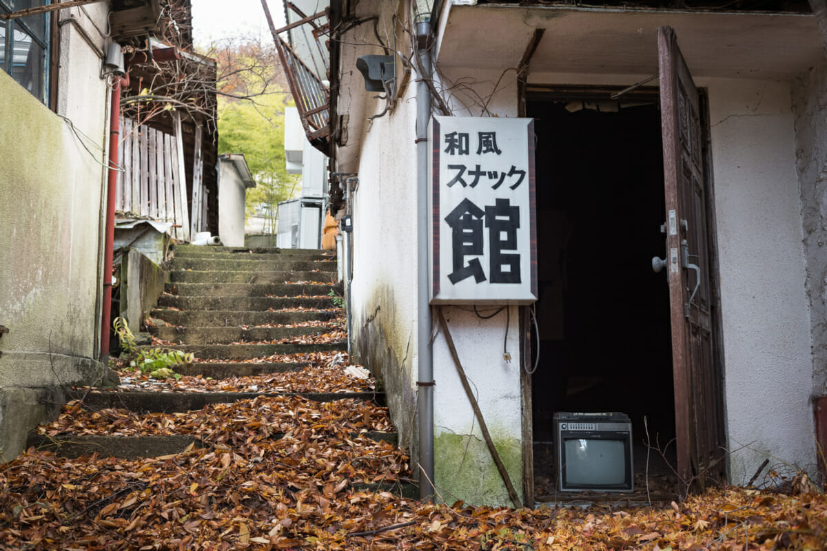 abandoned Japanese hot spring town