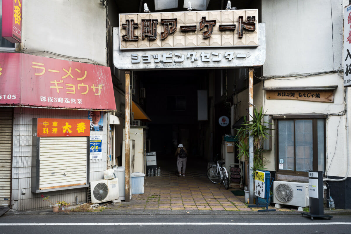 Disappearing old Tokyo places and people