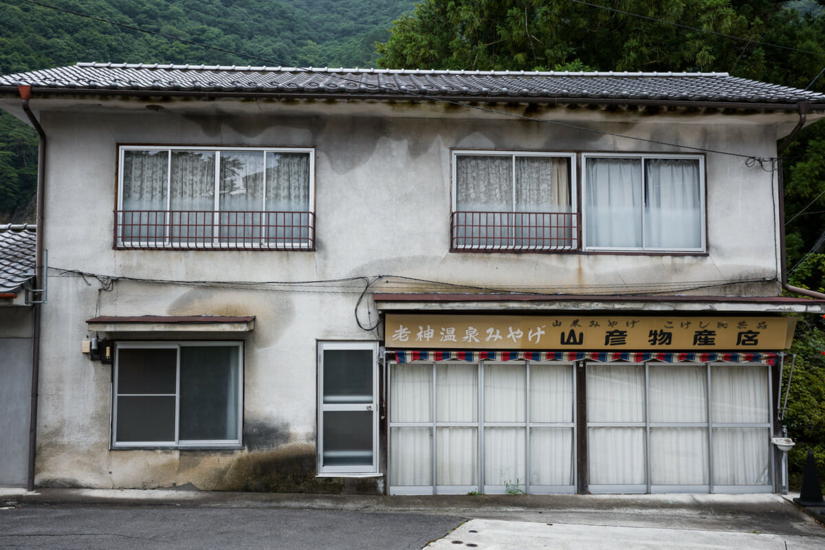 half-abandoned Japanese hot spring resort