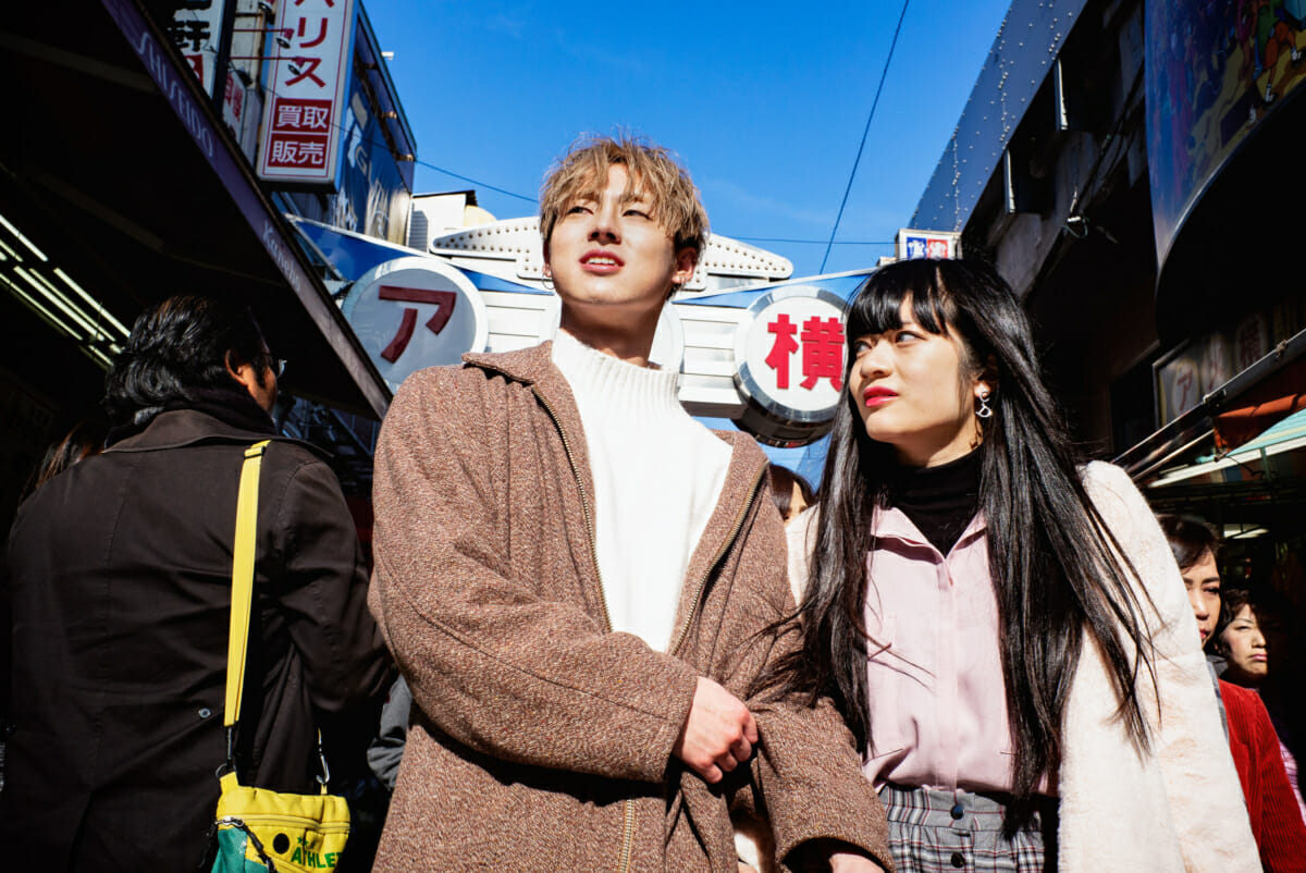 a happy young Tokyo couple